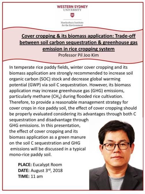 Prof Kim Seminar